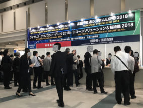 International Drone Expo Tokyo、受付