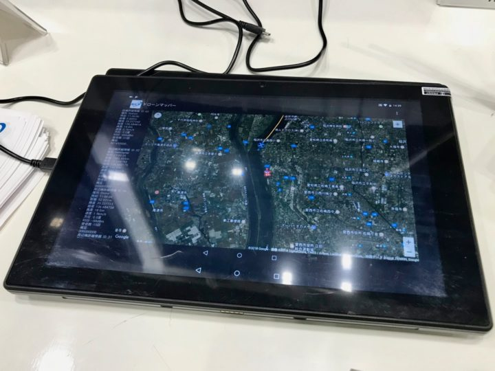 International Drone Expo Tokyo、NICT、タブレット